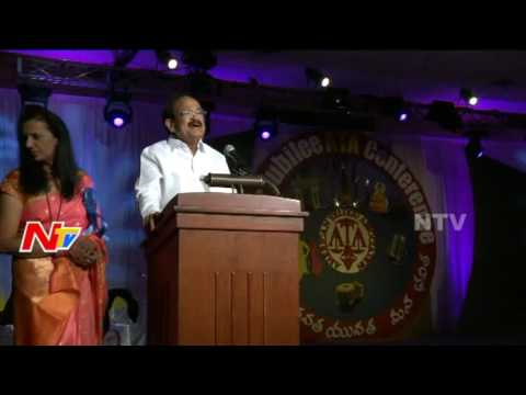 Union Minister Venkaiah Naidu Speech @ ATA 25th Anniversary at Chicago || NTV