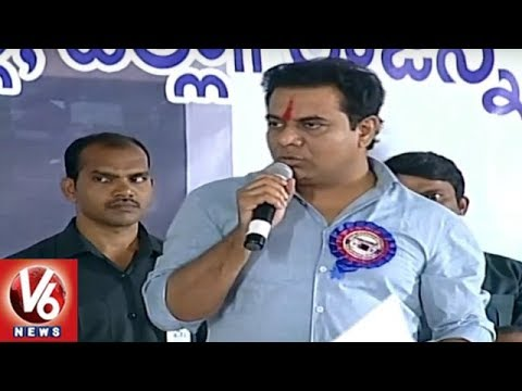 Rajanna Sircilla ZP Chairperson Thula Uma Speech At ITI Building Inauguration | V6 News