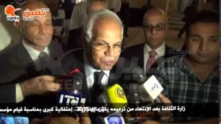يقين | محافظ القاهرة فى إحتفالية كبرى بمناسبة قيام مؤسسة أغاخان الثقافية بتسليم الجامع الأزرق