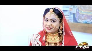 Twinkal Vaishnav Comedy Show - Part 53 | देसी राजस्थानी कॉमेडी शो | Rajasthani Comedy | PRG