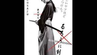 Rurouni Kenshin Live Action Soundtrack (Complete)