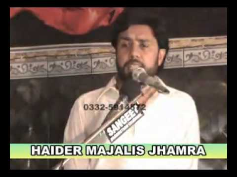 Zakir Taqi Abbas Qayamat 31 August 2014 Sar Imam Hussain As Dhoke Feroz Chakwal video