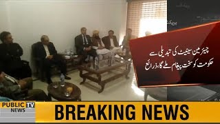 Know the inside story of Shehbaz-Zardari meeting only on Public News