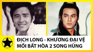 Địch Long – Khương Đại Vệ: Mối Bất Hòa Của 2 'Song Hùng' Phim Võ Hiệp Hong Kong Thập Niên 70