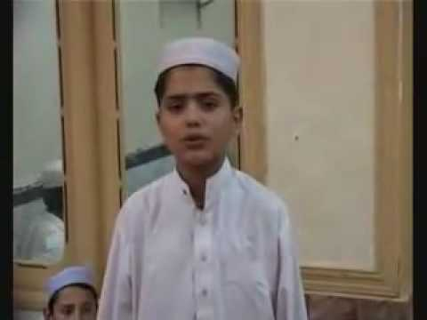 Young Boy Reciting Qur'an video
