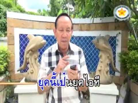 เพลง สังคมก้มหน้า - วงการันตี (OFFICIAL MV)