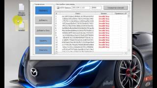 Free Proxy List- Just Checked Proxy List