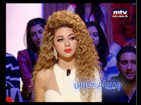 Talk Of The Town - Myriam Fares - حديث البلد - ميريام فارس