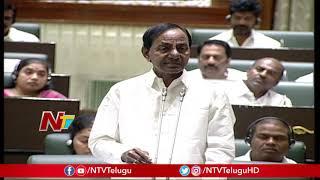 KCR Praises YS Rajashekar Reddy Over 108 Emergency Service In Telangana Assembly