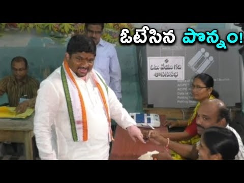 Congress Leader Ponnam Prabhakar Cast Vote | #TSElections2018 | #CastYourVote2018 | Indiontvnews