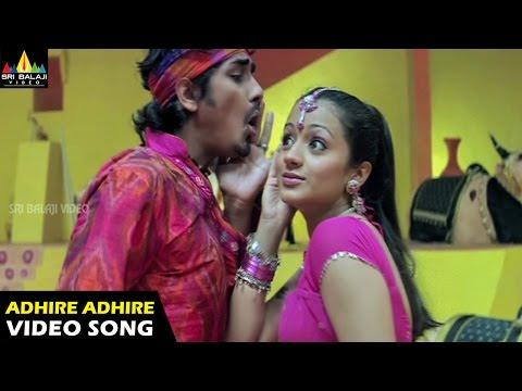Nuvvostanante Nenoddantana Songs | Adhire Adhire Video Song | Siddharth, Trisha | Sri Balaji Video