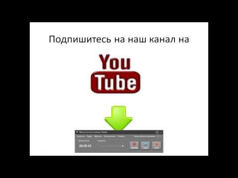 Как вывести Яндекс Деньги.avi
