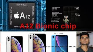All about iphone new processor( A12 Bionic chip)?? |HINDI|