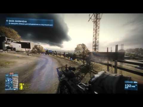 Let's play Battlefield 3 на русском - часть 23 - M240B геймплей ;)