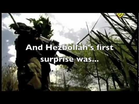 Iranian made Hezbollah's tactics 2006 War with Israel 1 of 3.