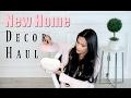Home Decor Haul 2017 - Homegoods, William Sonoma - MissLizHeart