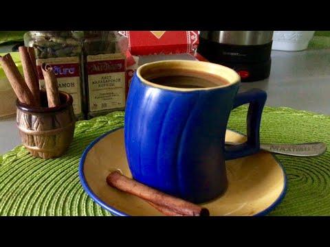 Кофе с характером. Ароматный кофе с пряностями.