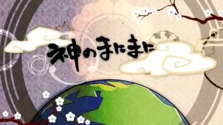【finnique., FrozSloth, Kona】 Kami no Manimani - Miku, Gumi, Rin (Thai ver) 【Yutake】