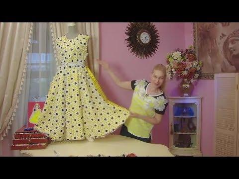 Идея нарядного летнего платья