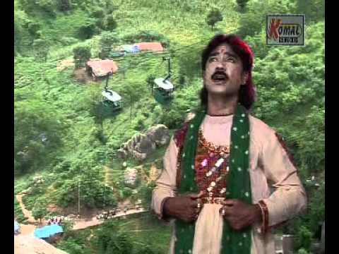 Sanedo ambe maa no sandeo gujarati song part 1