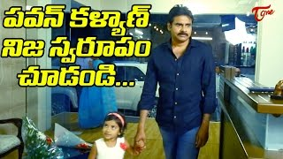 Pawan Kalyan Launches Salon Koniki || Power Star  Pawan Kalyan  Greatness Again Proved