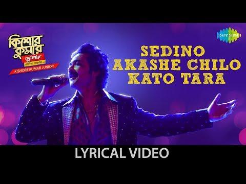 Sedino Akashe Chilo Kato Tara | Lyrical | Kishore Kumar Junior |Prosenjit Chatterjee | Babul Supriyo
