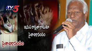 TV5 Effect | Deputy CM Kadiyam Srihari Respond On Ragging Birthday | Birthday Bumps