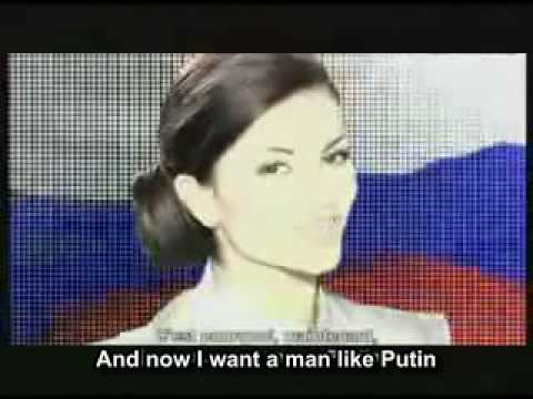 Такого как Путин / One Like Putin, English Subs