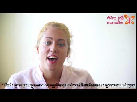 Staff Introduction - Allison