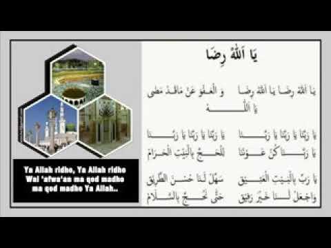 Allah Ridho (Shakara Prana Semesta)
