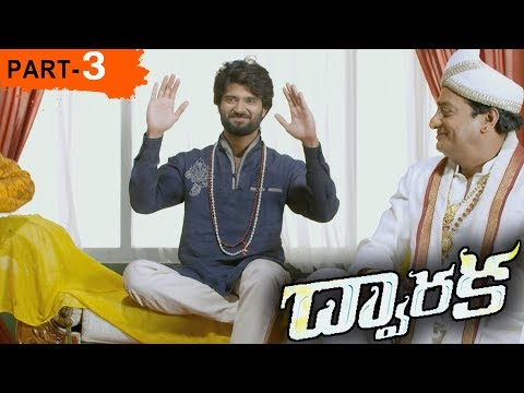 Dwaraka Full Movie Part 3 - 2018 Telugu Full Movies - Vijay Devarakonda, Pooja Jhaveri