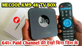 641 से भी ज्यादा Paid Channels फ्री देखो। MECOOL KM9 4K TV BOX Unboxing and Review