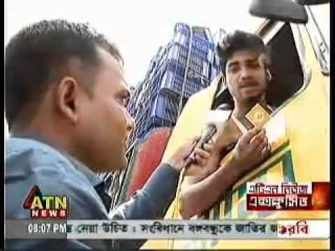 Bangladesh Police Crime by Atn TV NEWS 17-08-2010