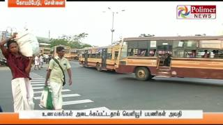 Chennai's Trasport routine was not disturbed inspite of Bandh | Polimer News