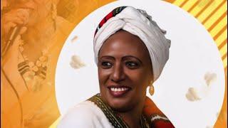 Ethiopian Music: Maritu Legesse (Enechawet) ማሪቱ ለገሰ (እንጫወት) New Ethiopian Music 2019(Official Video)