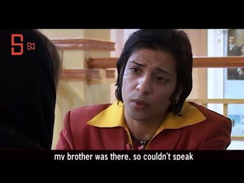 Aryan Khan Film ANJAM