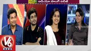 Vaaradhi - Vaaradhi movie team in V6 chit chat - Kranthi | Sri Divya | Vijay (24-02-2015)