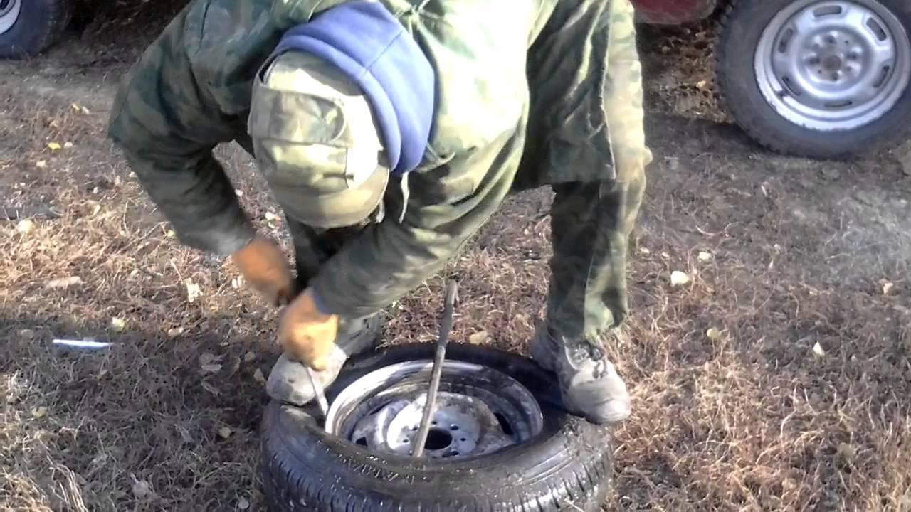 Разбортировать колесо домашних условиях