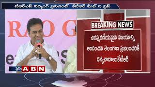 TRS working President KTR Participates in Meet the Press at Somajiguda | Part 2