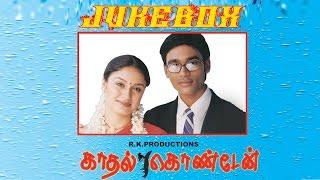 Kadhal Kondaen Tamil Movie Audio Jukebox Full Songs VideoMp4Mp3.Com