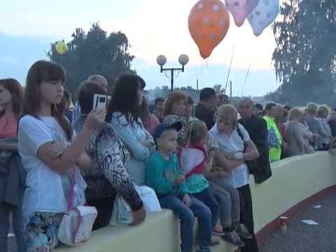 8 августа козловчане отпраздновали День города