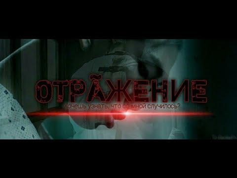 AU BTS | Отражение | Fanfic teaser