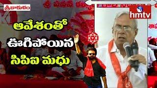 CPI Madhu Speech | Pawan Kalyan Hunger Strike | hmtv