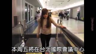 Connie Talbot arives Taoyuan Airport Taiwan with Press, Fans and Dragons dec 18, 2012