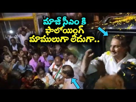 Kiran Kumar Reddy Reaches Kurnool For Rahul Gandhi Tour | AP Congress Updates | Indiontvnews