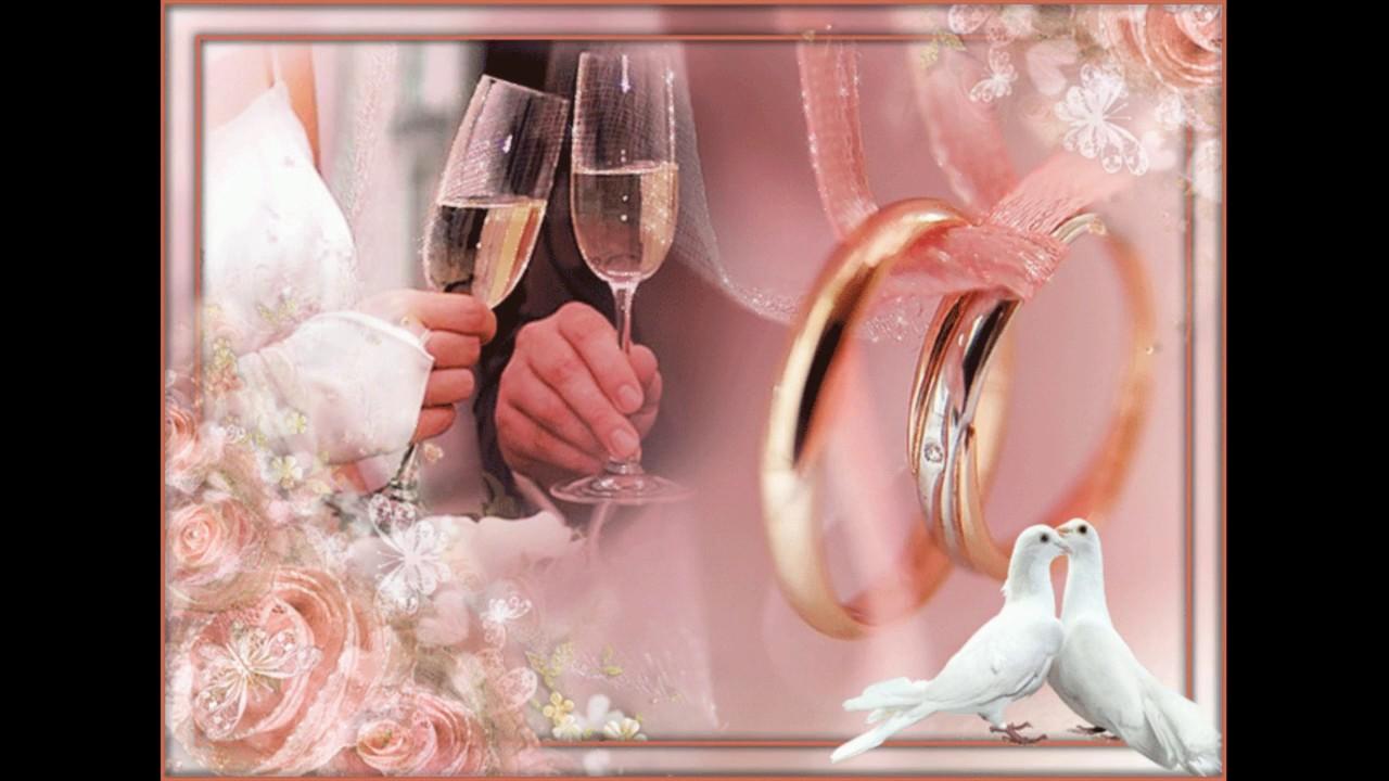 Красивая анимационная открытка с годовщиной свадьбы 16