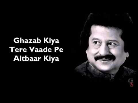 Ghazab Kiya Tere Wade Pe Aitbar Kiya   Punkaj Udhas   Lyrics