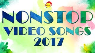 Nonstop Songs 2017 | Latest Malayalam Film Songs