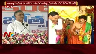 Harish Rao Speech at Kanti Velugu Programme | Malkapur | Medak District | NTV