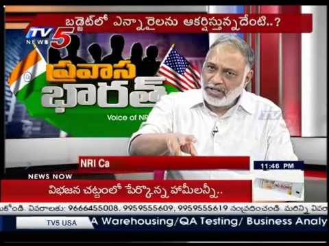 What's the Clarity On AP & Telangana Budget By Modi Government ? : TV5 News